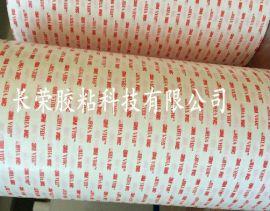 供應3M4914雙面膠帶 炳烯酸VHB泡棉 0.25MM厚3M雙面膠