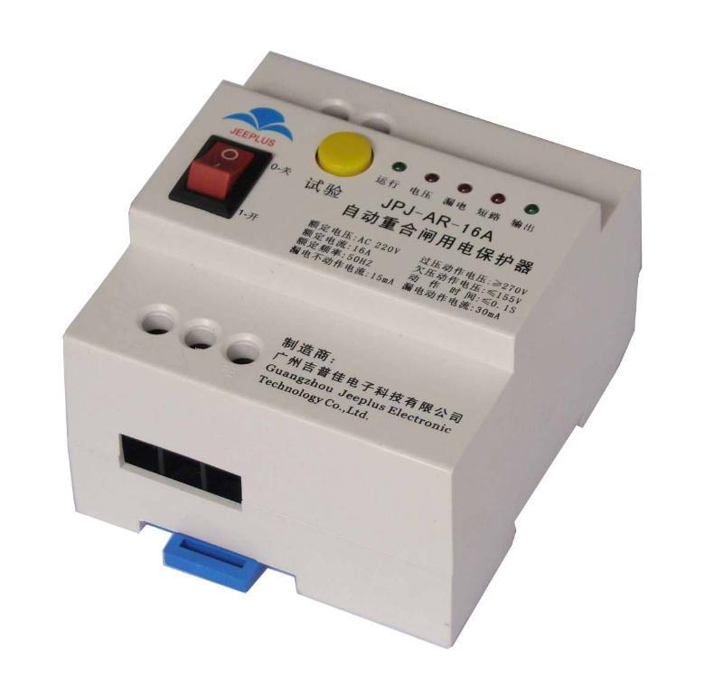 单相自动重合用电保护开关