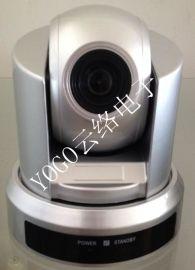 云络YL-HD40U高清广角视频会议摄像机720P