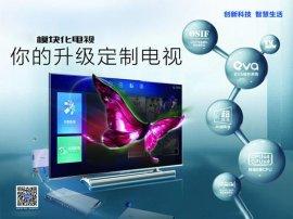 蓝牙4.0智能手机遥控电视 模组