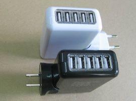 爆款供應 5個usb電源適配器 SAA UL認證5v3a電源適配器 5個usb端口適配器