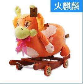 儿童玩具 摇椅 摇马 厂家直销