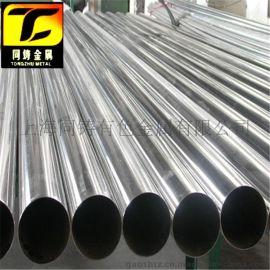 【上海同铸】Inconel X-750高温耐蚀镍合金 棒材 板材 圆棒