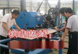 鼎诚便携式钢板坡口机, 自动滚剪坡口机 ,江西陵川高效 图片