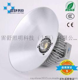 LED工矿灯 50W 美国科锐光源 高品质生产厂家 5年质保!