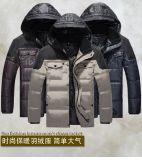 隆冬行1166新款男士羽絨服 服裝防寒服冬季保暖 最便宜的進貨渠道