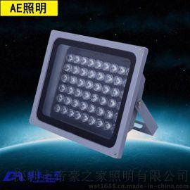 LED聚光灯投光灯单颗大功率泛光灯投射灯户外室外防水景观灯批发