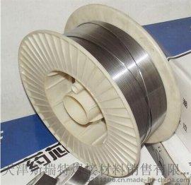 岩棉设备辊头堆焊 YD527(Z)耐高温耐磨自保护药芯焊丝
