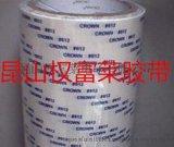 金屬固定雙面膠帶 抗反彈高級雙面膠帶
