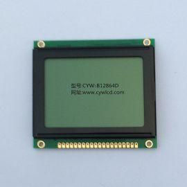lcd显示模块深圳驰宇微工厂生产12864显示屏 低价出货