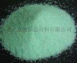 大量高品质硫酸亚铁