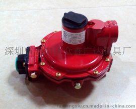 商用厨房配件燃气管道高压转中压安全阀红色高转中减压阀燃气阀