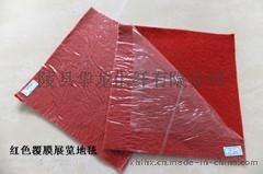 红色覆膜地毯价格山东华龙**
