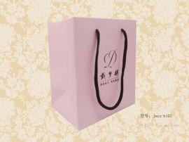 戴梦得手提袋 珠宝首饰包装袋 饰品袋 礼品袋 聚美专业设计定制