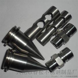 供应304.316不锈钢精密非标件加工,车削零件加工,来图来样定做