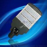 四川LED路燈頭150W可調角度摸組路燈