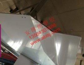 上海PC防静电聚碳酸酯耐力板加工定制折弯
