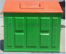 玻璃钢垃圾箱  玻璃钢垃圾桶   街道垃圾箱  玻璃钢环卫垃圾桶  玻璃钢果皮箱