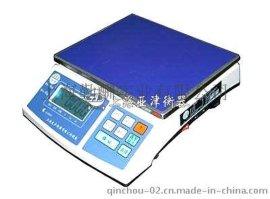数数量的电子磅秤JS-BM-15kg电子秤