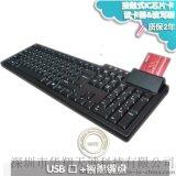 ACR38K-E1接觸式智慧IC晶片卡鍵盤讀卡器讀寫器