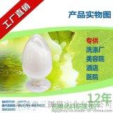 供應中和劑除鏽中和粉 中和酸 三腳貓廠質量保證