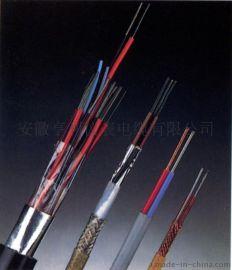 WC3/25-HS-GGPR电缆(鞍山钢铁)补偿导线价格