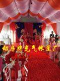 北京動房牌紅白喜事充氣帳篷 ,事宴充氣帳篷