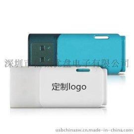塑料材质USB 礼品U盘 投标 展会 年会礼品U盘定制 深圳u盘工厂