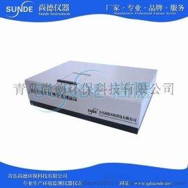 红外分光测油仪 红外测油光谱仪 红外光度测油仪