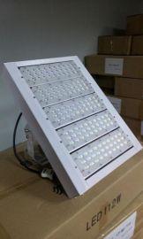 LED隧道灯,LED模组投光灯150W,投光灯外壳,路灯灯具厂家,批发