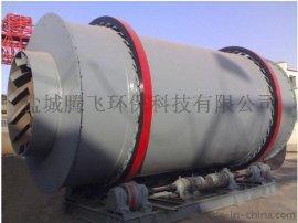 工业烘干系统-盐城腾飞环保-THG干混砂浆烘干机