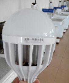 山东天桥光纤激光打标机、镭雕机/山亭CO2激光打码机/长清刻字机配件