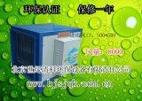 70%净化效率静电油烟净化器