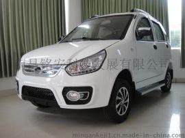 斌驰车业厂家热销价格优惠微型电动汽车,新能源节能环保电动汽车