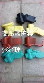 硅胶普通标准变压器护套的生产厂家石家庄金淼电力器材有限公司生产变压器护套