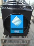 辽宁厦工XG951铲车水箱散热器价格 厦工装载机配件
