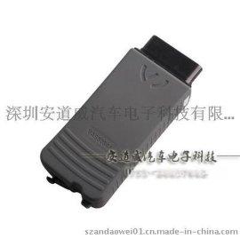 供应 大众奥迪原厂检测仪VAS5054A大众奥迪汽车检测诊断设备 厂家价格