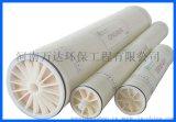 水处理耗材/反渗透膜/阻垢剂/树脂/活性炭/PP滤芯批发价格