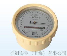 DYM3空盒气压表 大气压力表