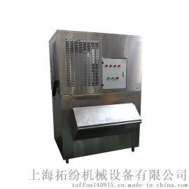 鳞片形制冰机TF-ZBJ-P1.7