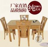 厂家特价实木橡胶木家具现代简约餐桌椅组合一桌六椅饭桌椅子家居