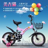 新款促销男女孩儿童自行车 批发减震单车 12 14 16 寸 厂家直销