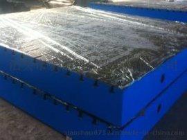 哈尔滨检验平板生产厂家