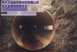 江蘇迪曼防腐鋁合金系列