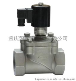 厂家定做DN1-600活塞结构防尘防水防爆铸钢不锈钢蒸汽电磁阀