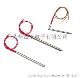 具单头加热管加热棒电热管以及非标定做