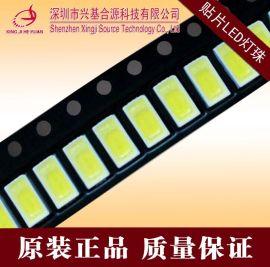 高显高亮7533LED贴片灯珠0.2W灯珠光通量50-55lm暖白色温灯珠