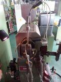 电线电缆行业设备