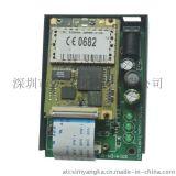 安特成供應工業級MC35I GSM GPRS 無線通訊模組