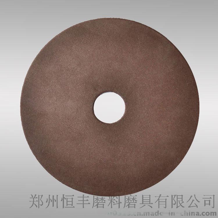 【固结】橡胶超薄切割片200*1*32